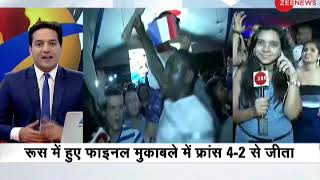 World Cup 2018: France defeat Croatia to become the new World Champions - ZEENEWS
