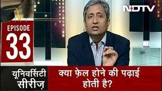 Prime Time with Ravish Kumar, June 18, 2018 - NDTV