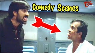 Venky Movie Comedy Scenes Back to Back | NavvulaTV - NAVVULATV