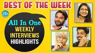 Best Of The Week || All In One Weekly Interviews Highlights  (08-07-2018 To 15-07-2018) - IDREAMMOVIES