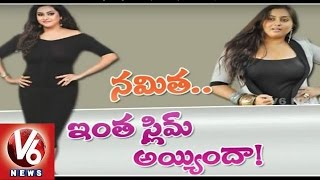 Namitha back to Films | Namitha losses 30 kgs Weight in one year