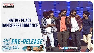 Native Place Dance Performance  @ Hello Guru Prema Kosame Pre Release Event | Ram, Anupama | DSP - ADITYAMUSIC