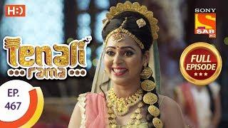 Tenali Rama - Ep 467 - Full Episode - 17th April, 2019 - SABTV
