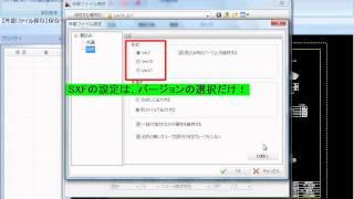 AutoCAD LT Civil Suite 06.作業が終わったらファイル保存