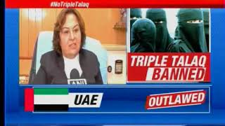 395-page judgement only with NewsX; Triple Talaq arbitrary, violates rights - NEWSXLIVE
