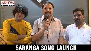Padavelli Pothundi Saranga Lyrical Song Launch By R. P. Patnaik - ADITYAMUSIC