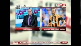 بالفيديو.. المحمدي: سعيد بتحقيق رقم قياسي عالمي.. وكوبر مدرب ممتاز
