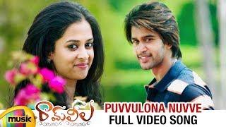 Ram Leela Telugu Movie Songs | Puvvulona Nuvve Full Video Song | Nandita | Abhijeet | Mango Music - MANGOMUSIC