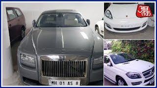 क्रांतिकारी बहुत क्रांतिकारी:Rolls Royce, Porsche और Merc GLS समेत Nirav की करोड़ों की गाड़ियां ज़ब्त - AAJTAKTV