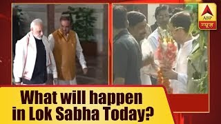 Modi govt is ready to face no-confidence motion; Know what will happen in Lok Sabha today - ABPNEWSTV