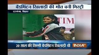 Body of 20-year-old badminton player found under mysterious circumstances in Bihar - INDIATV