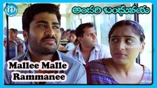 Malle Mallee Rammanee Song    Andari Bandhuvaya Movie    Sharwanand, Padmapriya    Anoop Rubens - IDREAMMOVIES