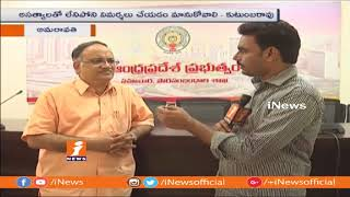 Kutumba Rao Face To Face Over GVL Narasimha Rao Comments On Govt | iNews - INEWS