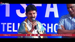 Yashokrishna Music Director Speech||Telugu short film awards-2109||KalaRaj Media and Entertainment - YOUTUBE