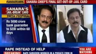 SC to hear Subrata Roy's bail plea today - NEWSXLIVE