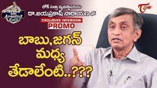 Lok Satta Jayaprakash Narayana Interview Promo | Talk Show with Aravind Kolli #25 | TeluguOne - TELUGUONE