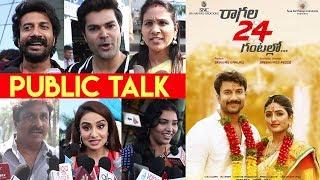 Ragala 24 Gantallo Movie Public Talk  | Satya Dev | Eesha Rebba | #Ragala24gantallo - IGTELUGU
