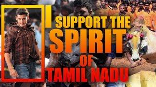 Mahesh Babu support spirit of Tamilnadu people for Jallikattu - IGTELUGU