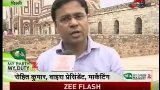 Zee Media's My Earth My Duty: 2 lakh saplings planted in 30 minutes - ZEENEWS