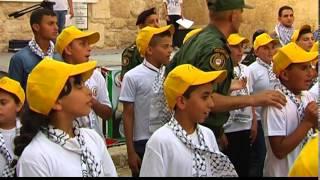 الحفل الاختتامي لمخيم القدس في عيون أشبال وزهرات فلسطين / سبسطية