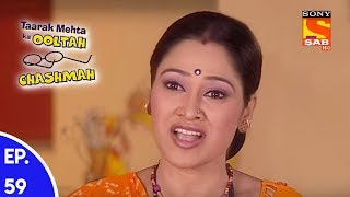 Taarak Mehta Ka Ooltah Chashmah - तारक मेहता का उल्टा चशमाह - Episode 59 - SABTV