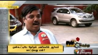 Public Opinion 23-11-2014 Puthiya Thalaimurai TV Show
