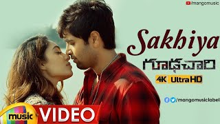 Sakhiya Full Video Song 4K | Goodachari Movie Songs | Adivi Sesh | Sobhita Dhulipala | Mango Music - MANGOMUSIC