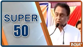 Super 50 : NonStop News | April 17, 2019 - INDIATV
