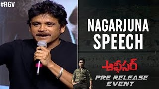 Nagarjuna Speech | Officer Pre Release Event | RGV | Myra Sareen | Ram Gopal Varma | #Officer - RGV