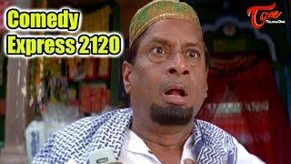 Comedy Express 2120 | Back to Back | Latest Telugu Comedy Scenes | #ComedyMovies - TELUGUONE