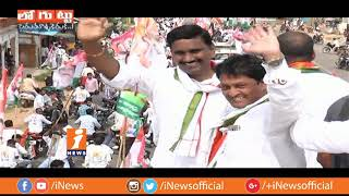 Why Huge Competition For Mahabubnagar Assembly Constituency ? | Loguttu | iNews - INEWS