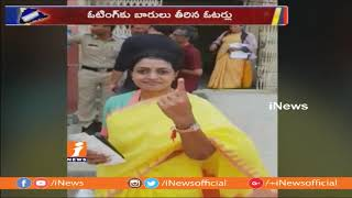 Nandamuri Suhasini Casts His Vote In Mehdipatnam | Telangana Assembly Polling 2018 | iNews - INEWS