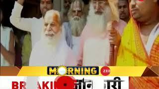 Supreme Court to hear Ayodhya case on 26 February - ZEENEWS