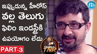 Director Teja Exclusive Interview Part #3 || Frankly With TNR || Talking Movies With iDream - IDREAMMOVIES