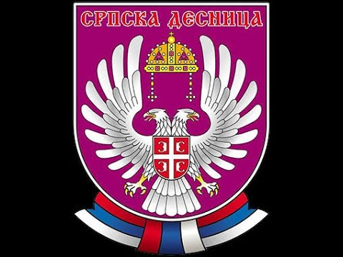 Šta je Srpska desnica?