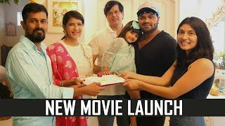 Manchu Lakshmi New Movie Opening Video | TFPC - TFPC