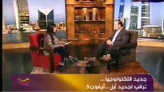 Karim Nakhle on Al Hurra TV Tech War Economic impact.wmv