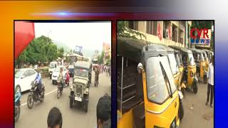 Auto Unions Protest Against Motor Vehicle Amendment Bill | Visakhapatnam | CVR NRES - CVRNEWSOFFICIAL