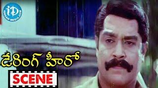 Daring Hero Movie Scenes - Sarathkumar Introduction || Sukanya || Kasthuri - IDREAMMOVIES