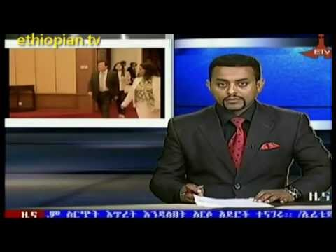 Ethiopian News in Amharic - Friday, June 14, 2013 - Ethiopian News in Amharic - Friday, June 14, 201