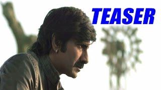 Kick 2 Teaser | Ravi Teja, Rakul Preet Singh | Review - LEHRENTELUGU