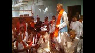 Ghanti Bajao: Political leaders who demean govt officials while seeking votes - ABPNEWSTV