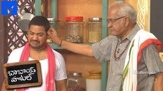 Babai Hotel 23rd October 2019 Promo - Cooking Show - G V Narayana,Ganesh - Mallemalatv - MALLEMALATV