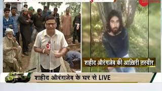 Rifleman Aurangzeb father gives 32 hours to Modi government for taking revenge - ZEENEWS