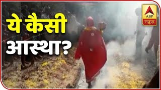 Rajasthan: Barefoot 'fire walking' in Annapurna temple - ABPNEWSTV
