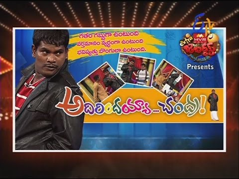 Extra Jabardasth  - 14th August 2015  - ఎక్స్ ట్రా జబర్దస్త్ – Full Episode | cinevedika.com