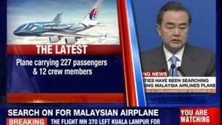 Malaysia Airlines flight vanishes - NEWSXLIVE