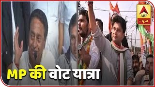 Watch Ground Report From MP's Shajapur | Teerth Yatra(16.11.2018) | ABP News - ABPNEWSTV
