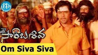 Jai Sambasiva Movie Songs - Om Siva Siva Video Song | Arjun, Pooja Gandhi | Srikanth Deva - IDREAMMOVIES