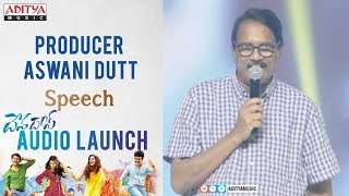 Producer Aswani Dutt Speech @ Devadas Audio Launch || Akkineni Nagarjuna, Nani - ADITYAMUSIC